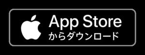 Japanese App Store