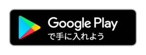 Japanese Google Play
